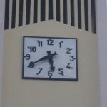 Toranjski sat